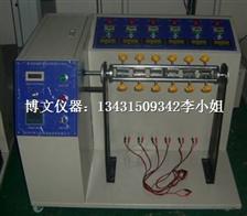 微電阻彎折試驗機