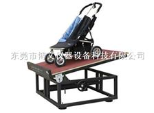 婴儿车刹车效果试验机
