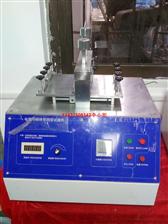 電線印刷體牢固試驗機