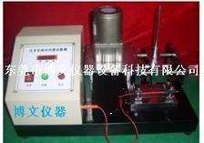 电线电缆耐刮磨试验机