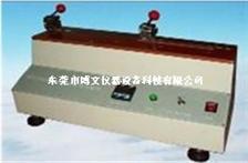 导体拉力+伸长率试验机
