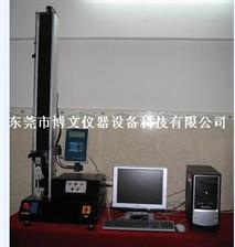 電腦式單柱拉力試驗機
