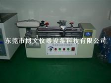 电动卧式拉力测试机