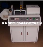 电线耐磨(耐磨损)试验机