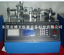 平板电脑插拔力试验机