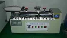 橫式電動拉力試驗機