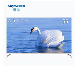 创维(Skyworth)55V1 55英寸25核超薄HDR人工智能4K超高清智能电视(流光金)