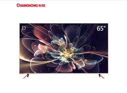 长虹(CHANGHONG)65D3P 65英寸64位4K超高清HDR全金属轻薄智能平板LED液晶人工智能电视机(蔷薇金)