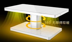 嘉嘉旺电暖桌JC130DDE