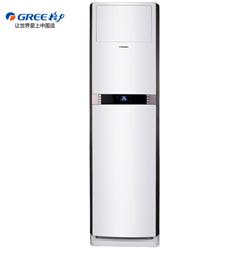 格力(GREE) 2匹 变频 Q铂 立柜式冷暖空调 KFR-50LW(50596)FNAa-A3