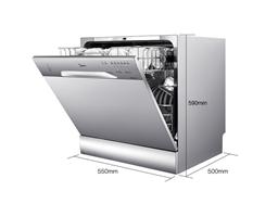 美的(Midea)8套 智能除菌洗净 台式嵌入式两用家用洗碗机 WQP8-3801-CN