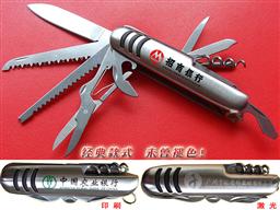 瑞士款小刀 -1024