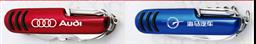 瑞士款禮品小刀+激光 -1024