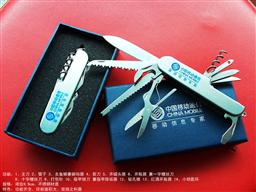 瑞士款禮品小刀 -1024