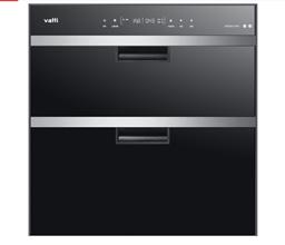 华帝(VATTI)100升 多模式消毒 独立控温 二星级嵌入式消毒柜碗柜 ZTD100-i13011