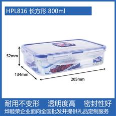 乐扣乐扣LOCKLOCK保鲜盒HPL-816