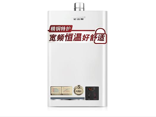 史密斯(A.O.SMITH)16升宽频恒温 燃气热水器 (天然气) JSQ33-D1