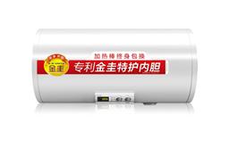 史密斯(A.O.Smith)60升 金圭内胆 速热节能型 电热水器 DR60