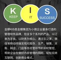 beplay官网体育 提现kis软件介绍|beplay官网体育 提现软件kis|beplay官网体育 提现软件