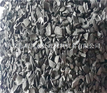 饮用水处理果壳活性炭