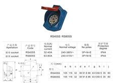工业插座RS405S(RS805S)