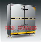 ZF系列雙門燃氣蒸飯櫃