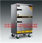 ZF系列單門燃氣蒸飯櫃