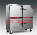 ZF系列双门经济型蒸饭柜