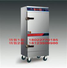 ZF系列單門微電腦蒸飯櫃