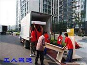 深圳大型工廠搬遷_深圳工廠搬遷如何賠償