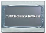 威纶>MT产品系列>人机界面>MT8101iE