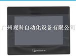 威纶>产品IE系列>人机界面>TK6071iQ