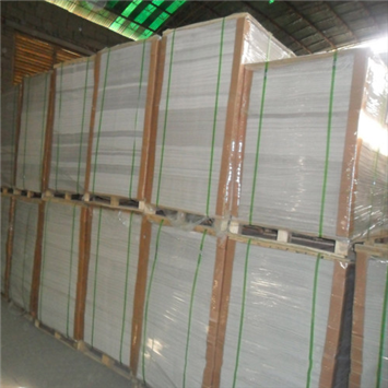 供应20-28克有光纸  厂家直销