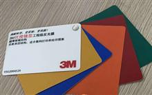 3M优棱镜型工程级反光膜
