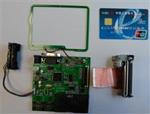 YX900打印读卡四合一模块