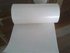 60克蜡光纸厂家  60克蜡光纸批发  60克卷筒蜡光纸