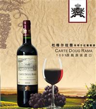 杜格尔拉图传奇干红葡萄酒