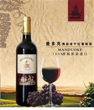 曼多克贵族舞蹈者干红葡萄酒100%西班牙原瓶原装进口