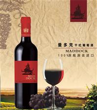 曼多克干红葡萄酒100%西班牙进口葡萄酒