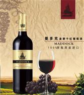 曼多克皇爵干红葡萄酒100%原瓶原装西班牙进口