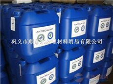 锅炉阻垢剂  缓蚀剂