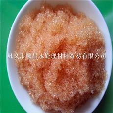 强酸性弱酸性阳离子树脂交换方法