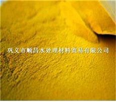 聚合氯化铝(净水药剂)使用方法