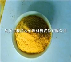 巩义污水处理PAC聚合氯化铝厂家
