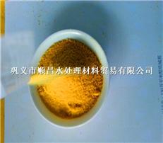 浑浊水处理聚合氯化铝厂家
