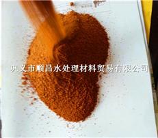 聚合氯化铝英文名称