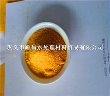 郑州污水处理滚筒式聚合氯化铝厂家