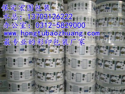 中药液包装膜中药液卷膜中药液卷材中药液体包装膜中药液体包装袋排水管包装膜排水管塑料膜排水管塑料袋厂家