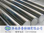 锻造轴承钢材质有GCr15、G20Cr2Ni4A、G20CrNiMo钢厂生产直销