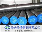 直径155、160、172、168锻造圆钢34CrNiMo6钢材现货厂家